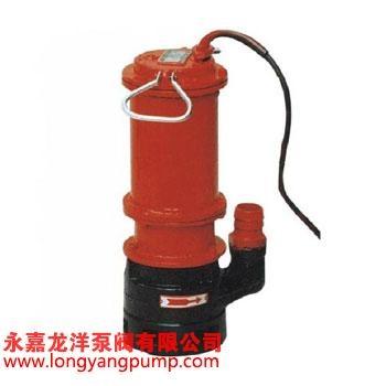 WQX带切割装置潜水排污泵  1