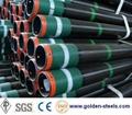 API 5CT J55 N80 casing pipe,oil tube,casing tube 2
