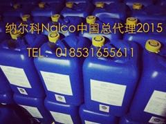 供应纳尔科(Nalco)OSM352膜阻垢剂