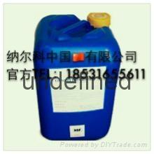 供应美国纳尔科(Nalco)OSM35T膜系统阻垢剂