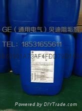 供应GE(通用电气)贝迪MDC200高效阻垢/分散剂 1