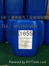 供应GE(通用电气)贝迪MDC220高效阻垢/分散剂