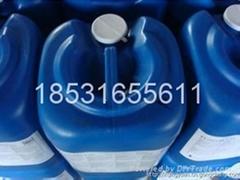 FLOCON260反渗透RO膜阻垢剂