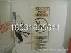 美国清力阻垢剂PTP0100金属钢印拉环防伪