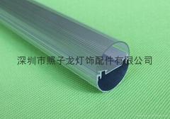 LED日光燈T8橢圓外殼配件