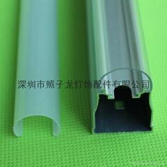 LED日光燈T5一體化外殼配件
