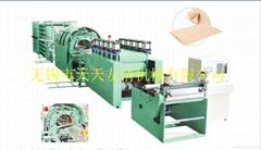 Paper yarn composite paper machine