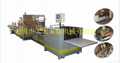 Multilayer kraft paper bag machine