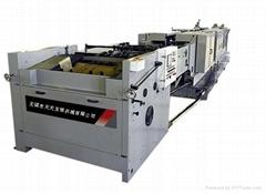 Automatic paste bottom machine
