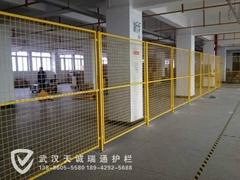 武汉供应仓库隔断护栏