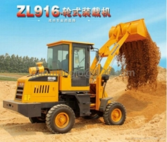 1.6ton  wheel loader with best quality