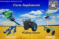 12hp hand tractor