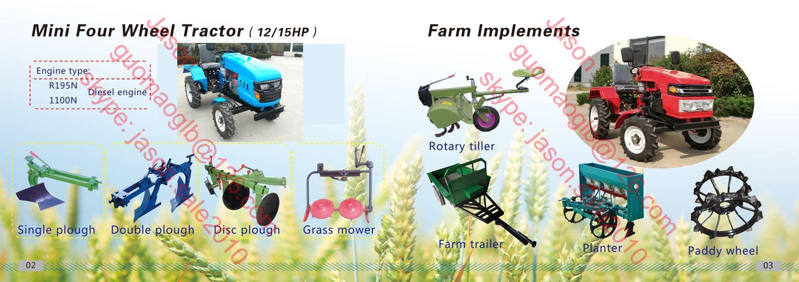 农用小型四轮拖拉机配旋耕机 3