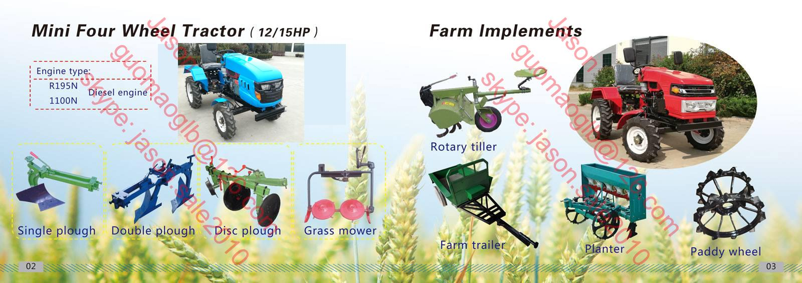 mini four wheel tractor,12/15hp 3