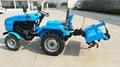 mini four wheel tractor,12/15hp 9