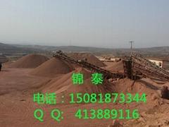中國紅天然彩砂