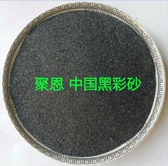 中国黑彩砂