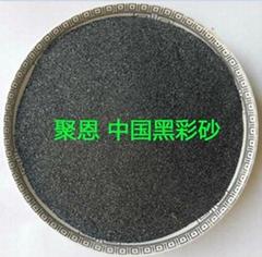 中國黑彩砂