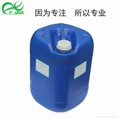 鍋爐專用超分子緩蝕預膜劑
