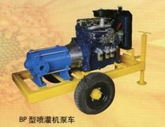 喷灌机专用泵车