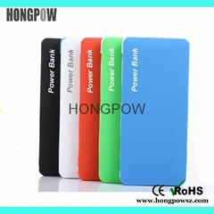 HONGPOW 8500MAH portable power bank dual usb battery backup with built in cables