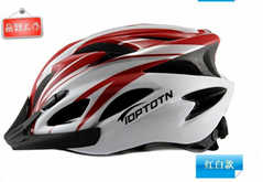 Bicycle helmet cycling h