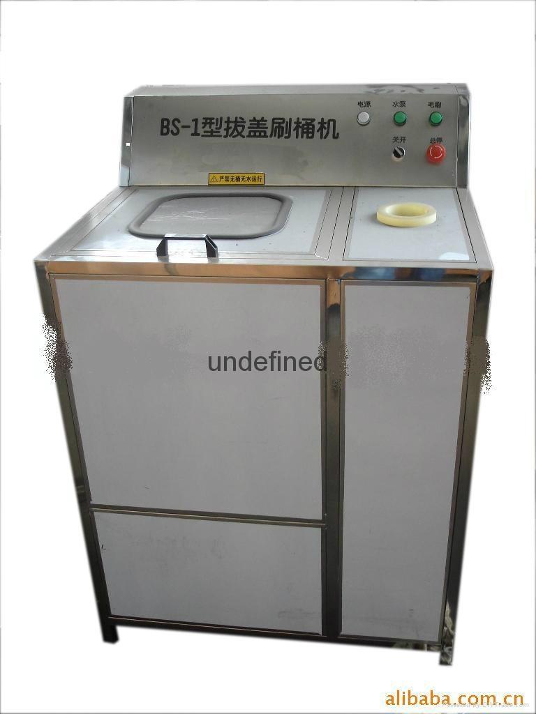 桶裝水純淨水洗桶拔蓋機 1