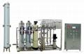 製藥用水處理設備 0.5T/H