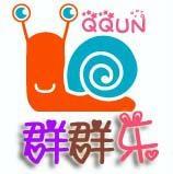 深圳市群群遊樂設備有限公司