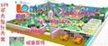 儿童室内淘气堡 3