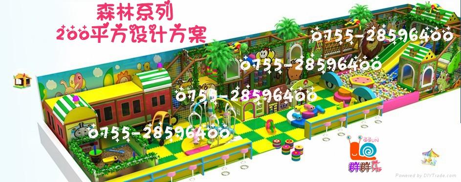 儿童室内淘气堡 4