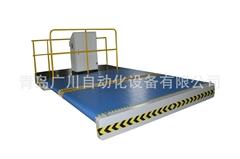 全自動履帶式紙板輸送車