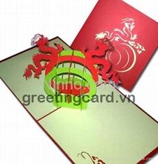Dragon 3D popup greeting card
