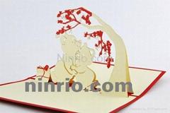 Bear love 3D popup greeting card