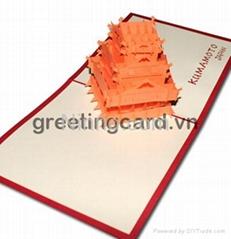 Kumamoto temple 3D popup greeting card