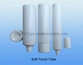 Soft Touch Plastic Tube (CT128)