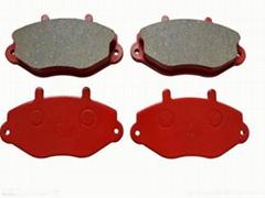 DIGUO brake pad-auto spare parts