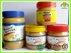 China canned peanut butter for sale(creamy, crunchy )