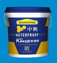 供應中鵬K11通用型防水塗料