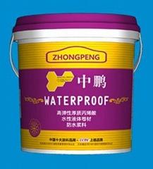 供應中鵬高彈厚性質丙烯酸防水塗料