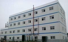 河南天禾新型建築材料有限公司