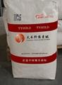 供應砂漿添加劑配方 2