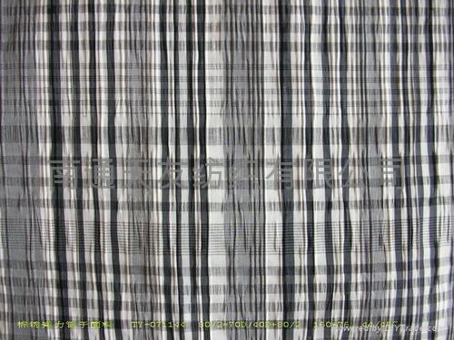 襞褶布  (管狀色織面料) 1