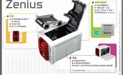 彩/单色证卡会员卡打印机Evolis Zenius