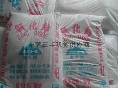 东莞氧化锌99.7%三丰现货供应商