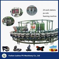 LZ-XC Series PU Shoe Soles Pouring Forming Machine Shoe Machinery in China