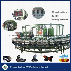 Shoe Sole Injection Machine PU Polyurethane