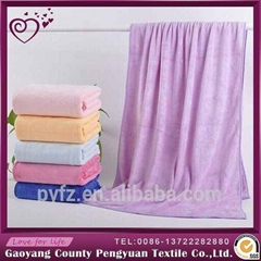 China manufacturer 2015 mew product microfiber plain beach towel