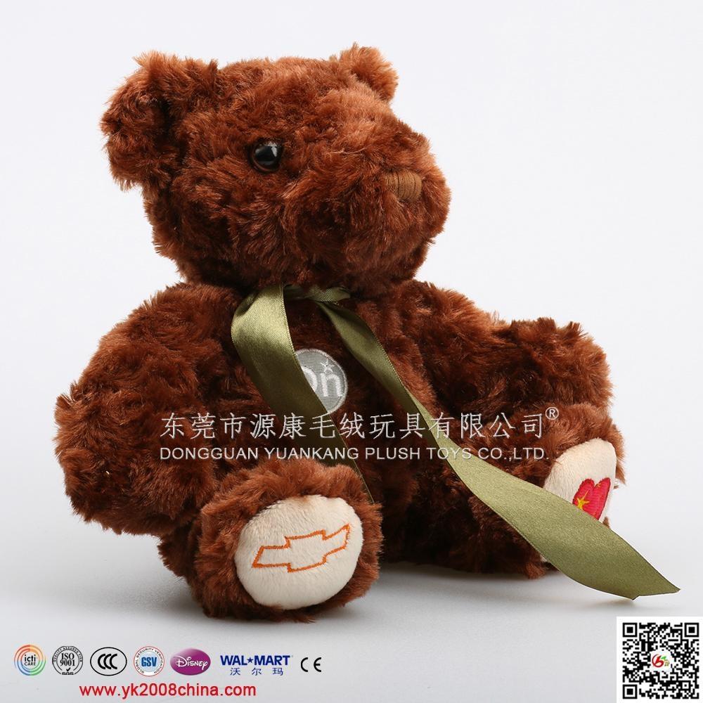 毛绒熊公仔 1