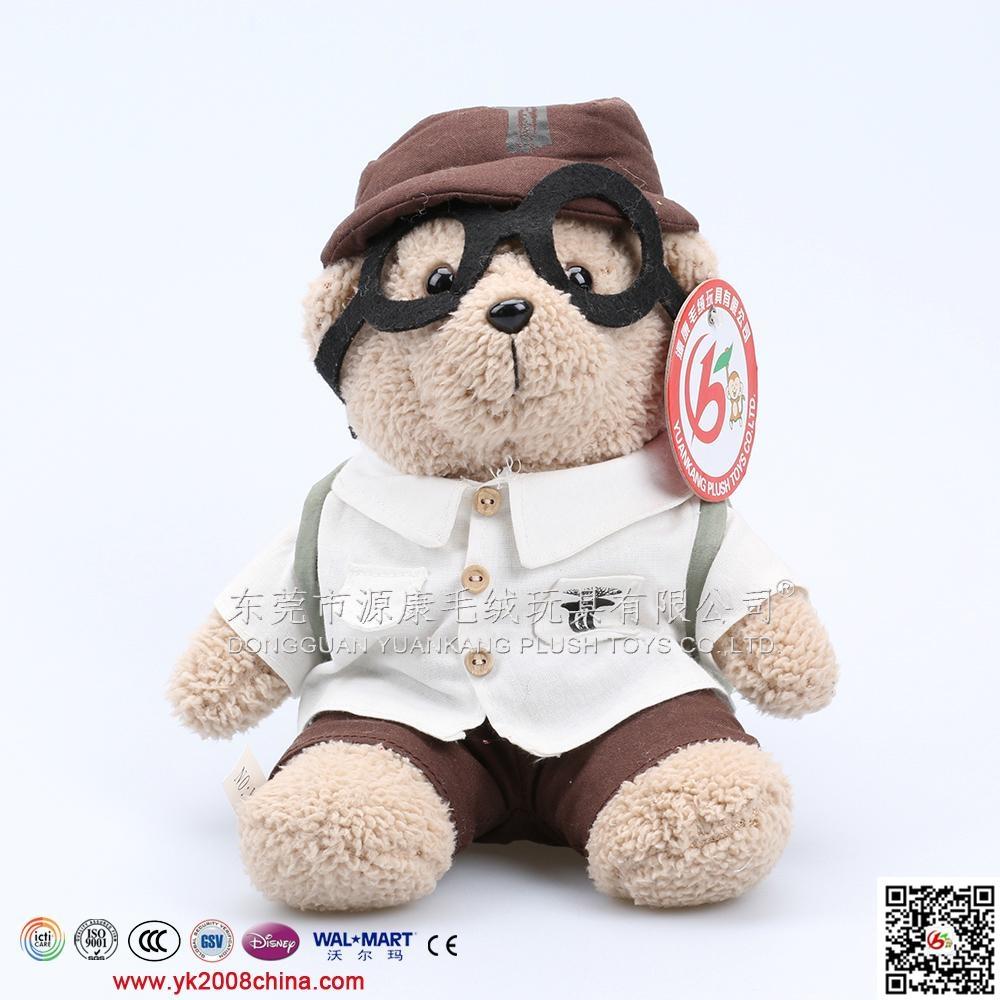 毛绒熊公仔 2